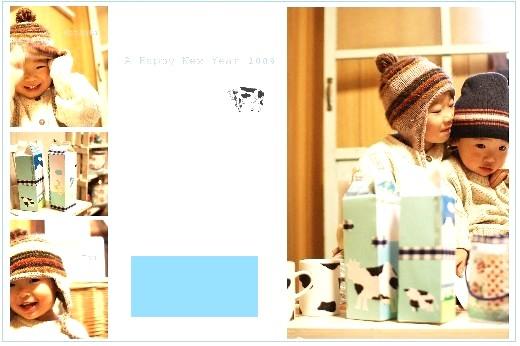 2009 年賀用 友達用ハイキー2.jpg