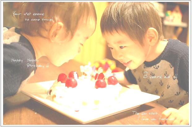 23 ケーキをふ~っ2.jpg