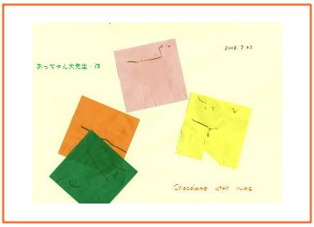 26 タコさん 折り紙.jpg