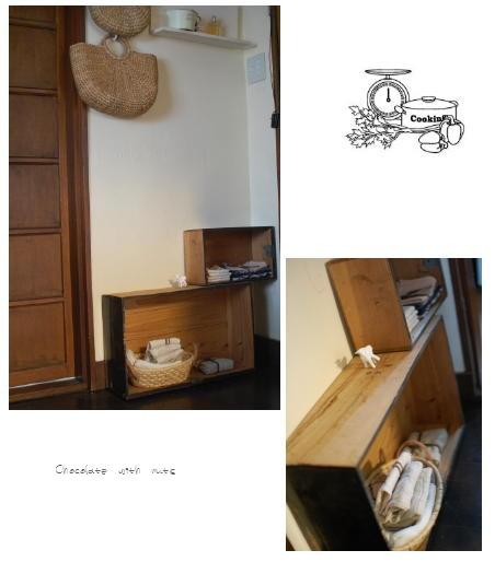 10 キッチンの棚 おばあちゃんの引き出し.jpg