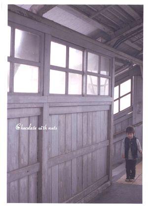 17 1P 長男と駅 ミニ.jpg