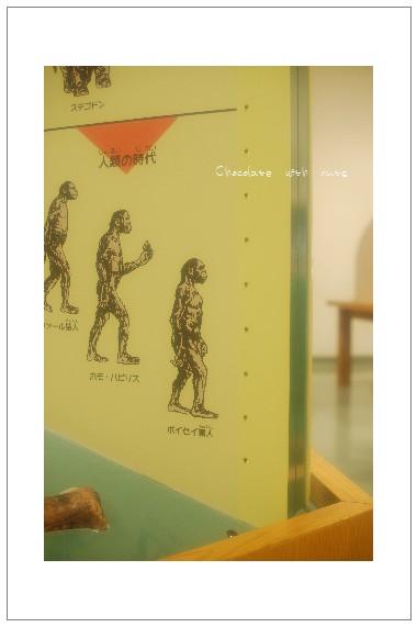 21 パパ猿人.jpg