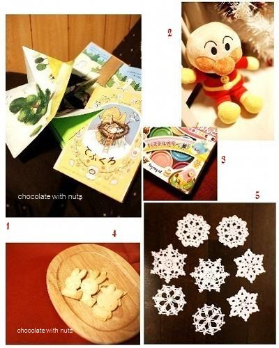 24 プレゼントコラージュ.jpg
