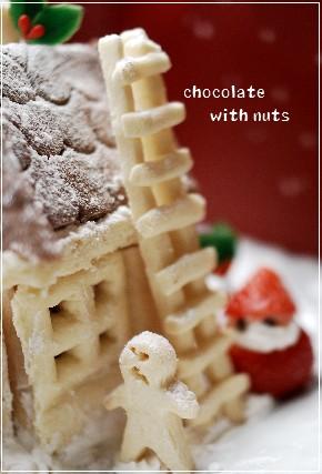 25 クッキーの家 アップ.jpg