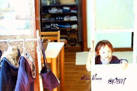 16 部屋と部屋の間 blog size.jpg