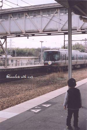 17 1P 電車を見る ホーム  ミニ.jpg